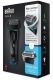 Braun Series 5 5140S Wet&Dry holicí strojek + CombiPack navíc 7